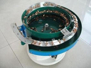 电磁式振动盘